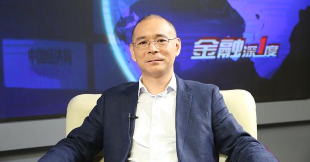 中国社科院金融政策研究中心主任 何海峰
