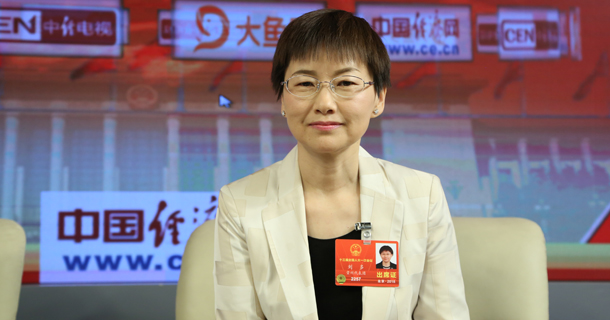 全国人大代表刘多做客中国经济网