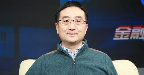 对外经济贸易大学金融学院教授 王剑锋