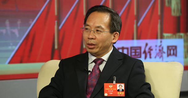 刘尚希委员谈建设现代化经济体系