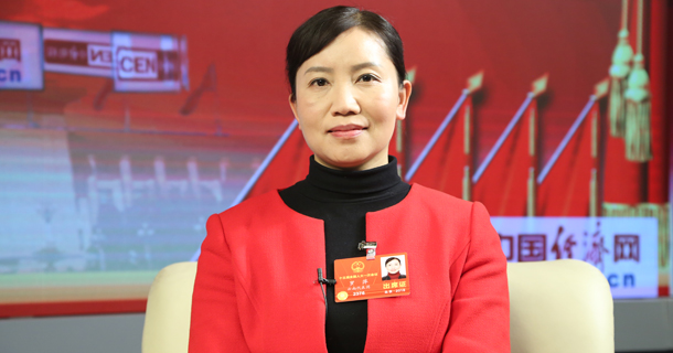 全国人大代表罗萍