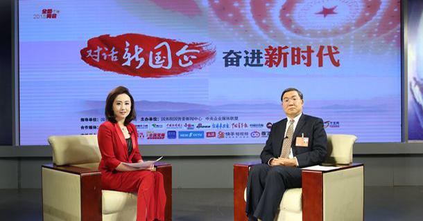"""王凤朝做客中国经济网""""对话新国企""""访谈"""