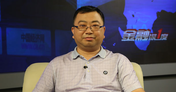国务院发展研究中心金融研究所银行研究室副主任、副研究员 王刚