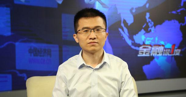 苏宁金融研究院互联网金融中心主任 薛洪言