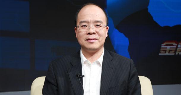 中国人民大学重阳金融研究院副院长 董希淼