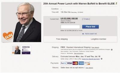 巴菲特天价午餐价值在哪里