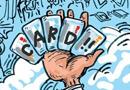 信用卡推销霸屏朋友圈
