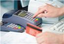 银行争抢境外游刷卡人