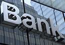 银行高管离职都去了哪儿