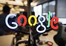 谷歌或遭欧盟巨额罚款