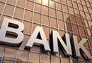 8家银行被罚680万