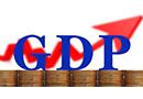 GDP首破90万亿