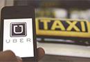 Uber千亿美元IPO无望