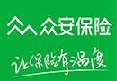 众安两年亏损近28亿