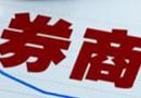 """券商参战""""双11"""""""