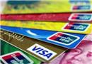 信用卡明年迎六变化