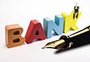 银行界大咖关注什么