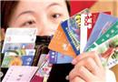 警惕预付卡消费陷阱