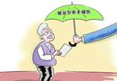 税延养老险收益测算