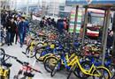 北京拟减量共享单车