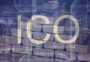 别被ICO虚假宣传忽悠