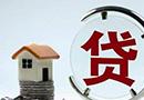 银行租房贷态度分化