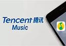 腾讯音乐IPO或再推迟