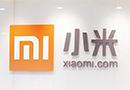 小米仍有106亿股禁售