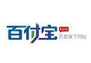 北京百付宝违法遭罚