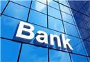 银行业1500张罚单图鉴