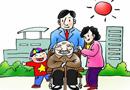 居家社区养老将成发展重点