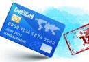 信用卡全额计息有望打破