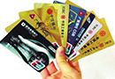 解码信用卡客户诉求