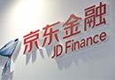 京东金融保存用户截图