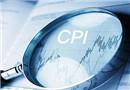 10月份CPI同比涨3.8%