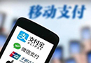 移卡公司拟赴港龙都国际娱乐平台