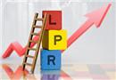 房贷利率转不转LPR?