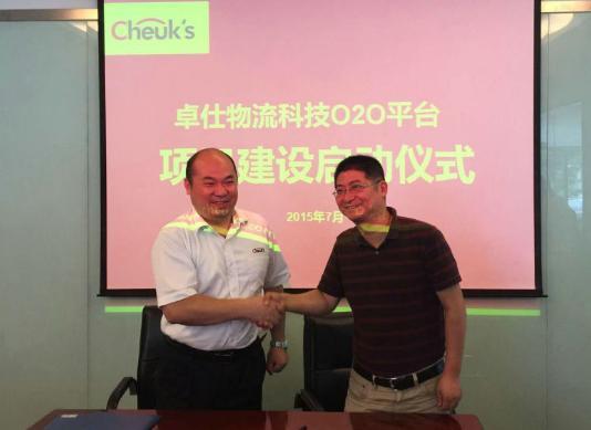 http://www.shangoudaohang.com/chukou/292340.html