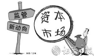 渚濇硶娌诲競渚濇硶鐩戠�� 鏇存湁鏁堝湴淇濇姢鎶曡祫鑰厀ww.17gameya.com