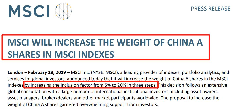 A股纳入MSCI猛增3倍:5000亿巨资要来 创业板首次纳入