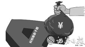 """四家券商自营盘""""押中""""科创板影子股"""