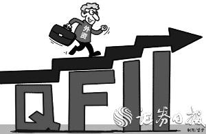 QFII、RQFII制度有望再松綁 專家建議放開地方債投資