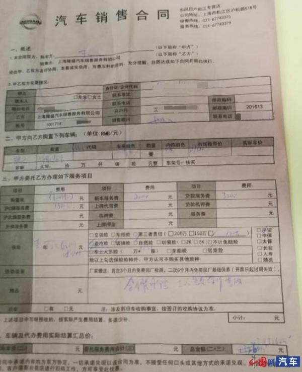 http://www.carsdodo.com/xiaoliangshuju/167110.html