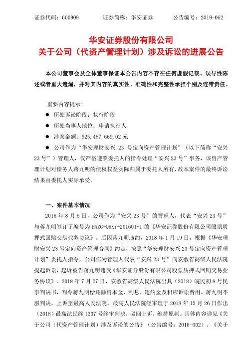 http://pfmboy.com/caijingjingji/1875480.html