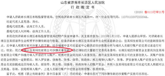 http://www.weixinrensheng.com/yangshengtang/2185162.html