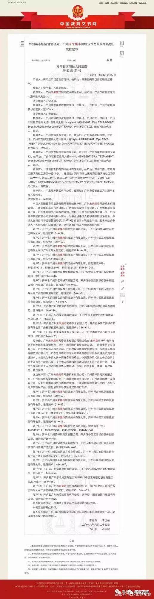 http://www.k2summit.cn/yulemingxing/1174857.html
