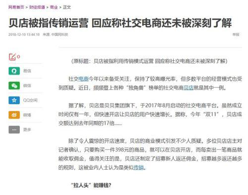 http://www.feizekeji.com/dianxin/217394.html