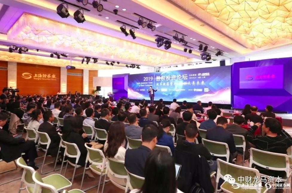 龙马资本荣获上海证券报科创板精锐投资机构奖