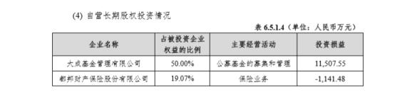 http://www.k2summit.cn/shehuiwanxiang/1345301.html