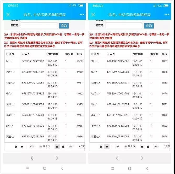 http://www.110tao.com/zhengceguanzhu/91888.html
